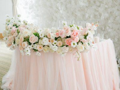 Boyarov Wedding