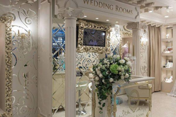 Wedding Rooms – это платья для невест с утонченным вкусом.